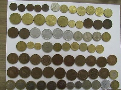 Lot of 74 Different Chile Coins - 1942 to 2015 - Circulated & BU