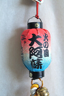 Japanese Old Paper Lantern Chochin Ornament with Bells and Strings : Ooaso