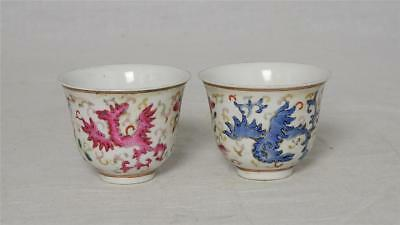 Pair  Of  Chinese  Famille  Rose  Porcelain  Cup  With  Mark      M2988