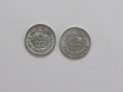 Lot of 2 Different Old Nepal Coins - 1969 to 1971 - Circulated