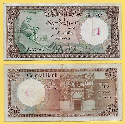 Syria 50 Lira p-97a 1966 used (see scan) Banknote