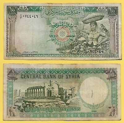 Syria 100 Lira p-91a 1958 used (see scan) Banknote