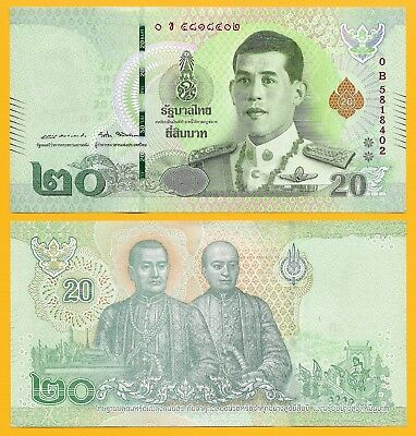 Thailand 20 Baht p-new 2018 UNC Banknote