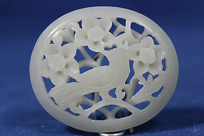 Antique Chinese reticulated pale celadon jade 4 - Qing Dynasty