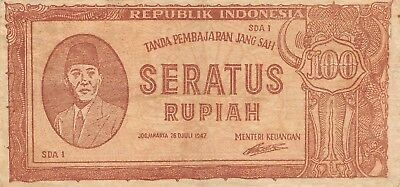Indonesia 100 Rupiah 26.7.1947 P 29 Series SDA 1 Circulated banknote E