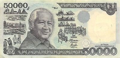 Indonesia 50,000 Rupiah 1998 P 136d Series ELY Circulated Banknote SP518