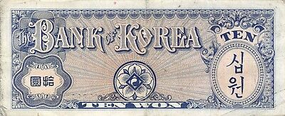 Korea 10 Won ND. 1953 P 15a Plate 46 Circulated Banknote H618