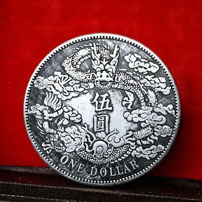 China of silver coins Qing Dynasty Five yuan