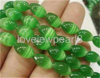 8x12mm Green Mexican Opal Gems Rice Loose Beads 15inch