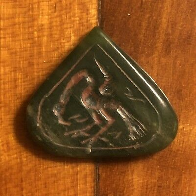 Ancient Intaglio Stone Signet Pendant Roman? Antiquity Artifact Jade? Emerald?