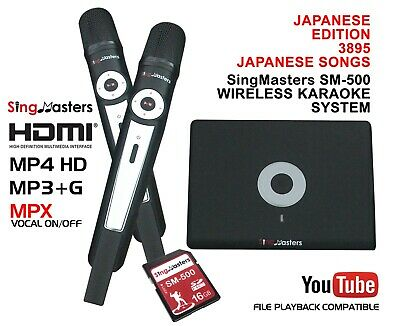 JAPANESE Karaoke,SingMasters Magic Sing,3895+ Japanese Song,Dual Wireless Mics