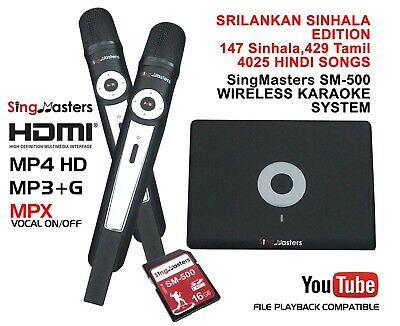 SriLankan KARAOKE Machine SingMasters Magic Sing,Sinhala,Tamil,Hindi Karaoke wty