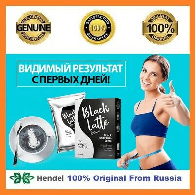 Black Latte Dry Drink Black Charcoal Latte Hendel's Garden Russia 100% Original