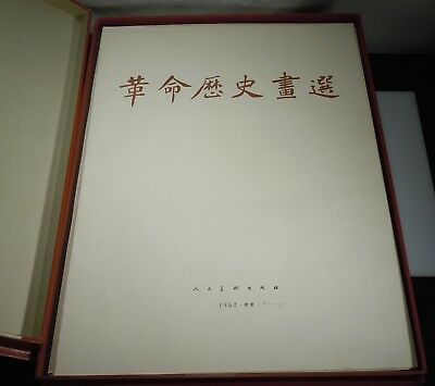 1962 Chinese Cultural Revolution Art Portfolio 28 Prints     53897