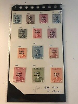 Middle East Iraq King Faisal Republic overprint mnh 1958 stamp set to 200 x13