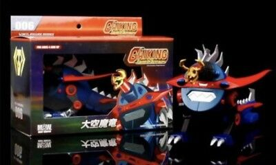 Gaiking Most Wanted Legend Of Daiku-Maryu Vfs 006