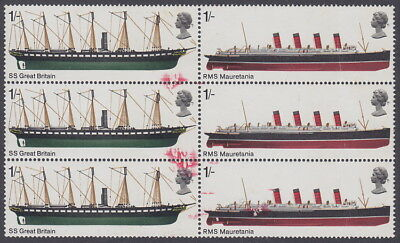 GREAT BRITAIN - 1969 1s British Ships CARMINE SPILL Variety - UM / MNH