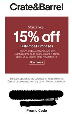 Crate Barrel Coupon 15 Off Purchase