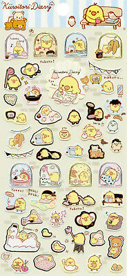 "San-X Rilakkuma ""Kiiroitori Diary"" Stickers (Blue Stripes)"
