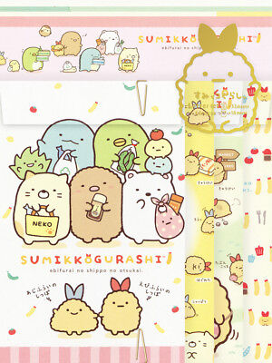 "San-X Sumikko Gurashi ""Fried Shrimp Tail's Errand"" 4-Design Letter Set"