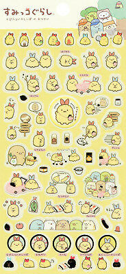 "San-X Sumikko Gurashi ""Fried Shrimp Tail's Errand"" Stickers (Yellow)"