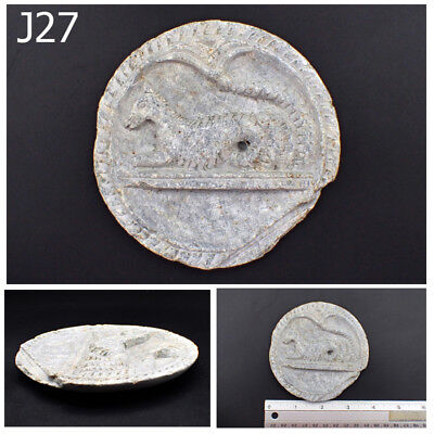 "Huge 4"" Rare Roman Style Ancient Myth Creature Stunning Heavy Stone Plate #J27"