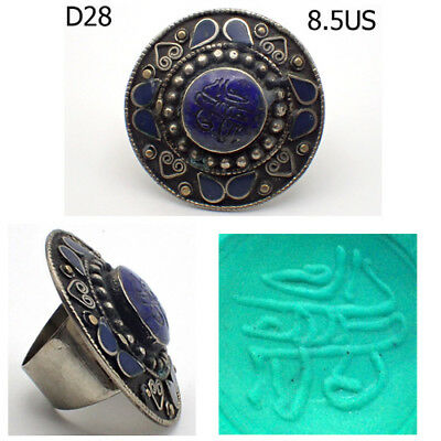 Exquisite OLD Lapis WRITING Silver Mix FLOWER Shield Tibet Native Ring #D28