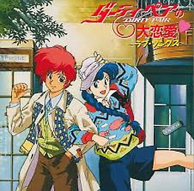 Dirty Pair anime Music Soundtrack Japanese CD  3  1990
