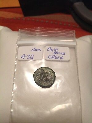Ancient Greek/Roman Bronze 12mm With Eagle On Reverse Really Good Detail