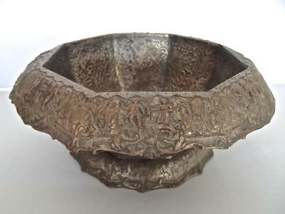 Antique Victorian Chic Silverplate Bowl Copper Figural Repousse EG Webster & Son