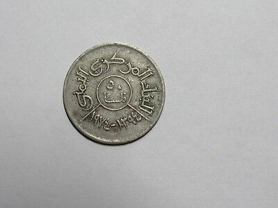 Old Yemen Coin - 1985 50 Fils - Circulated