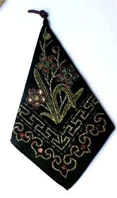 ANTIQUE/VINTAGE CHINESE COSTUME ACCESSORY/CASE - BEAD-WORK on SILK