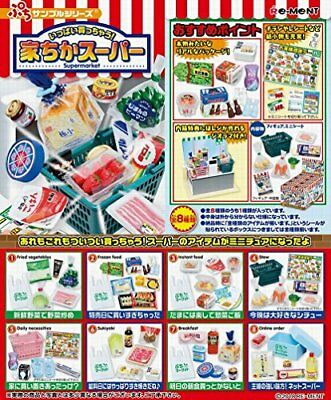 Petit sample full end up buying! IeChika Super BOX products 1BOX = 8 pieces, all