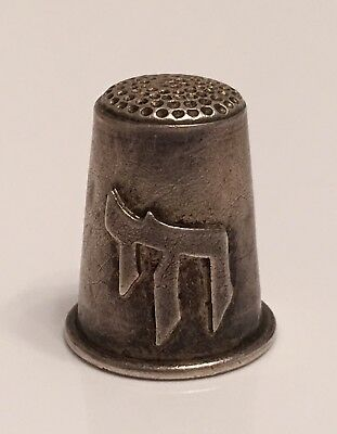 Antique Sterling Silver w/ Embossed Symbol Thimble