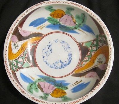 Old Oriental bowl  -  marked on bottom     Lot # 1191