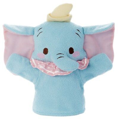 Disney for the first time Friends Hand Puppet Dumbo