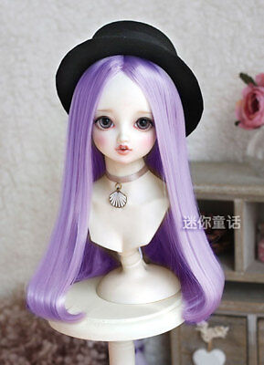 """8-9"""" 1/3 BJD Doll Long Wig Hair Straight Smooth Bright Light Purple Buckle Tips"""
