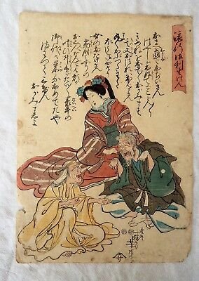Early 19Th Century Japanese Toyokuni Woodblock Print Old Men And Lady