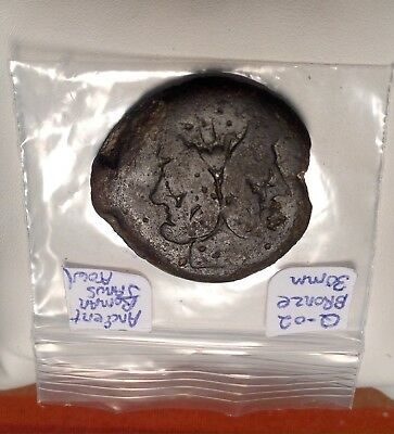 Ancient Roman Bronze Janus Coin 30mm 100-50BC Strong Detail Thick And Heavy