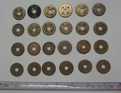 A Group of Antique Chinese Qing Dynasty Coins