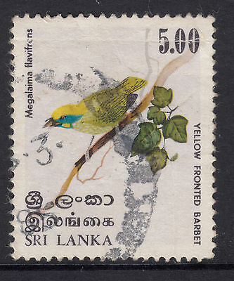 SRI LANKA 1979 5r  Bird  Fine Used