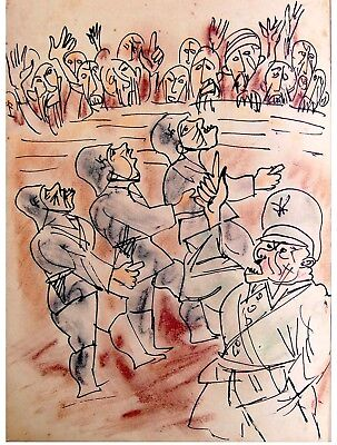 Signed MARCEL JANCO 1941 HOLOCAUST DRAWINGS Jewish ART BOOK Hebrew DADA Israel