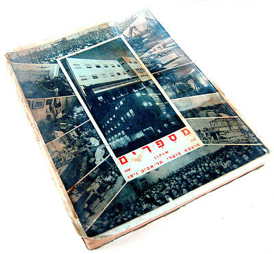 1939 Israel PHOTO BOOK Vorobeichic MOI VER Bauhause ARCHITECTURE Tel Aviv MAP