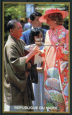 Niger 1997 MNH Princess Diana of Wales 1v M/S Royalty Famous People Stamps