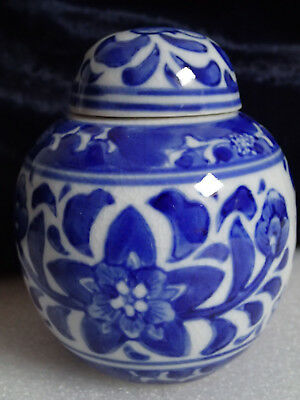 """Vintage Mini Chinese Hand Decorated Blue & White Ginger Spice Jar 4"""" high"""