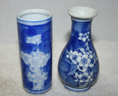 Two Antique Vintage Chinese Japanese Asian Porcelain Bud Vases