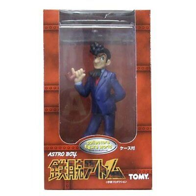 collectors figure world Astro A09 with Dr. Tenma case