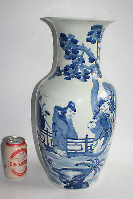 "18"" Large Antique Chinese Porcelain Blue and White Figures Picture Vase"