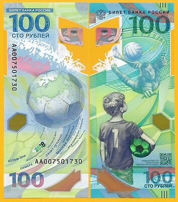 Russia 100 Rubles p-new 2018 WORLD CUP Polymer Commemorative UNC Banknote
