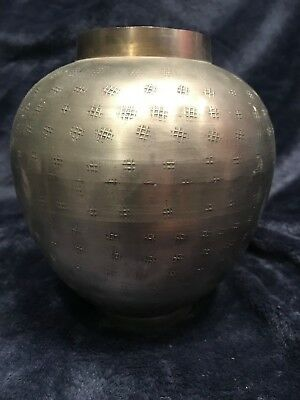 "Heavy Metal Silver Brass Vase w/ raised etched design pattern- 7""- India"